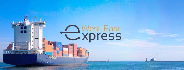 Логистическая компания «West-East»