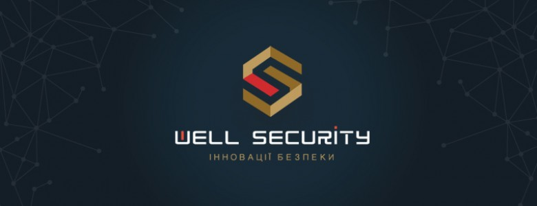 Well Security